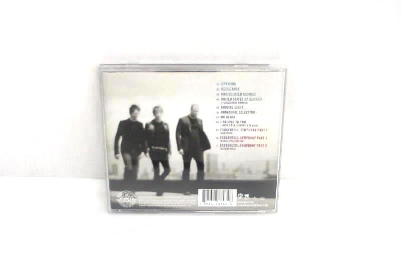 Lot of 2 Rock CDs Muse The Resistance and Serve Rock Compilation Hard Rock Cafe