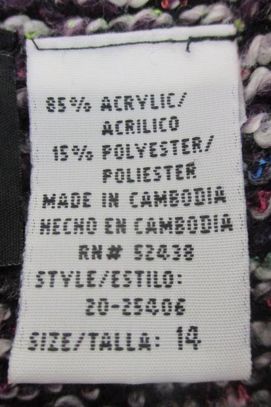 Sag Harbor Dress Women's Purple Sweater Jacket Button Front Acrylic Poly Sz 14