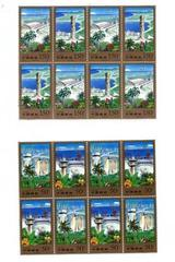 1998-9 China 2 Center Blocks 8 Stamps Construction Hainan Special Economic Zone