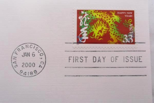 2000 Chinese New Year 3 Year of the Dragon Stamps FDC/FDI USA Collection Unused