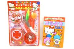 Hello Kitty & Friends 1992 Kitchen Fun Set and Hardcover Song Book Japanese