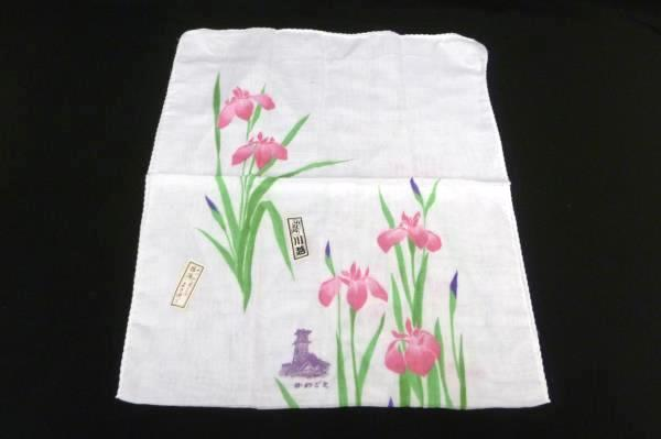 Vintage Japanese Souvenir Scarf Hand Painted Pink Purple Floral New In Package