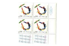 1990 Israel Block of 4 Unused Aliya Absorption Stamps MNH with Tab