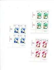 1991 Israel Stamps 3 Blocks of 4 Unused 14th Hapoel Sport Games MNH with Tab