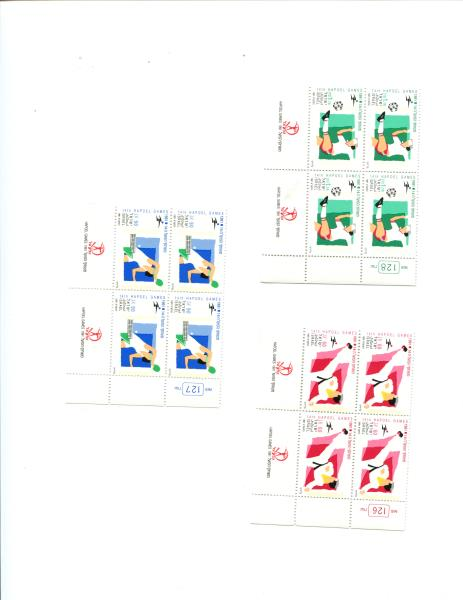 1991 Israel Stamps 3 Blocks of 4 Unused 14th Hapoel Sport Games MNH with Tab