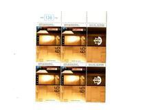 1991 Israel Block of 4 Unused Memorial Day Stamps MNH Tab