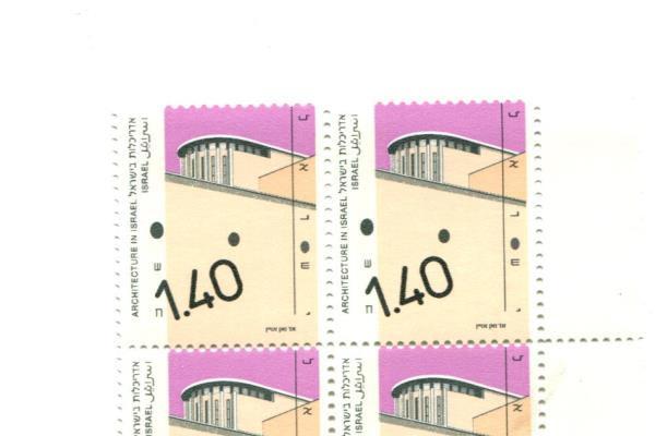 1991 Israel Block of 4 Unused Architecture Weizmann House Stamps MNH w/ Tab