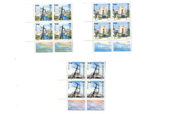 1991 Israel Stamps 3 Blocks of 4 UnusedElectrification Power Stations MNH Tab