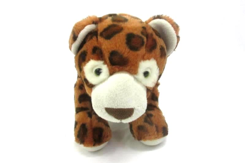 Kohl's Cares The World of Eric Carle Leopard Plush Stuffed Animal Brown Spotted