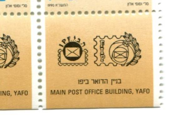 1990 Israel Block of 4 Unused Philately Day Main Building Stamps MNH Tab