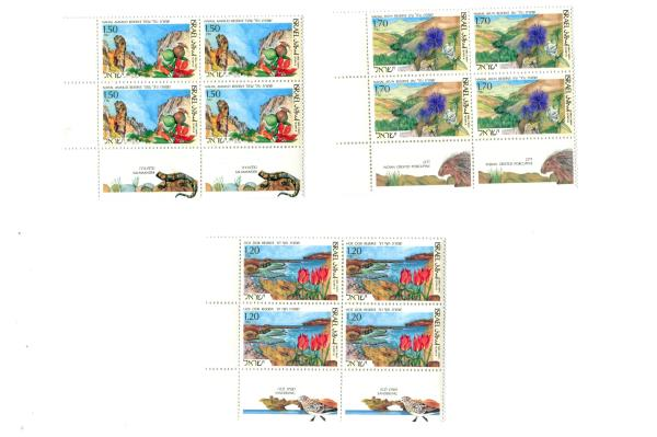 1993 Israel Stamps 3 Blocks of 4 Unused Nature Reserve MNH with Tab