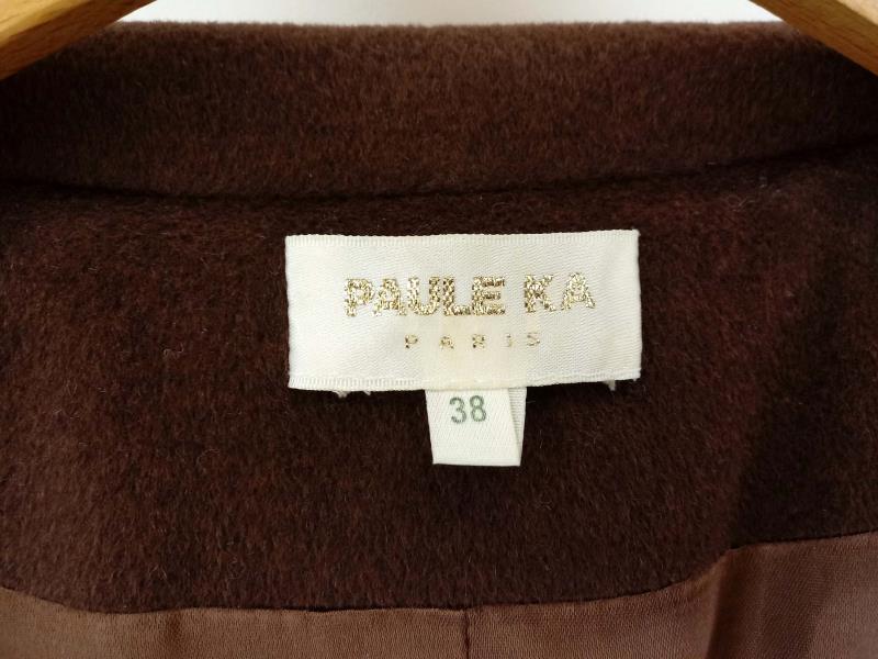 Paule Ka Blazer Jacket Brown Wool Angora Cashmere Blend Womens US 8 FR 38