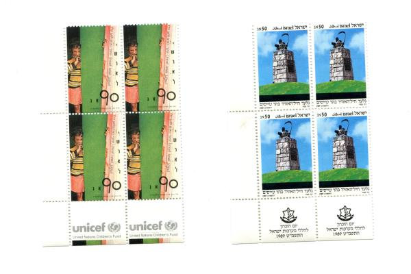 1989 Israel Stamps 2 Blocks of 4 Unused Unicef Children's & Memorial Day MNH Tab