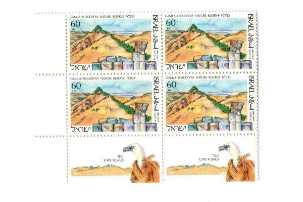 1990 Israel Stamps 3 Blocks of 4 Unused Nature Reserve MNH with Tab