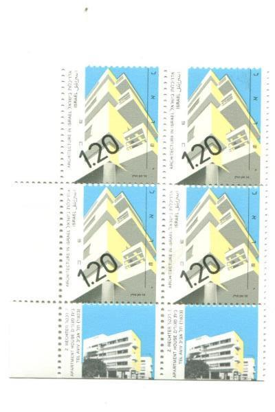 1990 Israel 2 Blocks of 4 Unused Architecture Rechter Krakauer Stamps MNH w/ Tab