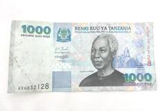 1000 Shiling Banknote Tanzania 2003 KB 36b