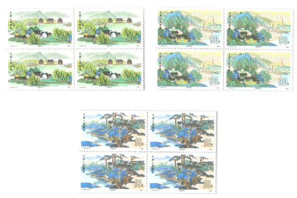 1991 T164 China 3 Blocks of 4 Unused Imperial Chengde Mountain Resort MNH Stamps