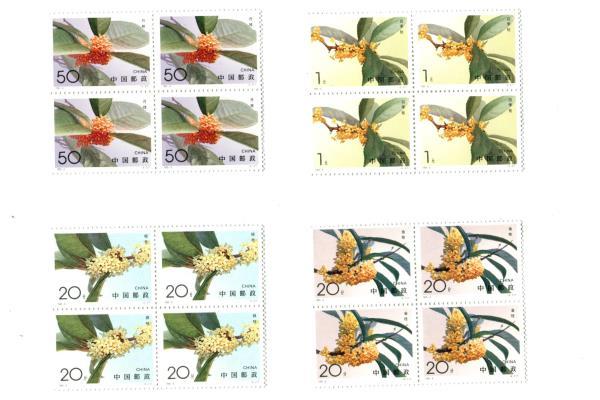 1995-6 China 4 Blocks of 4 Unused Flower Stamps Sweet Osmanthus MNH