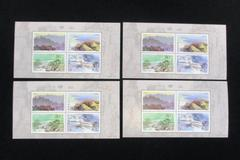 2000-14 China 4 Overprints Souvenir Unused Laoshan Mountain MNH