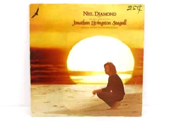 1973 Neil Diamond Soundtrack Jonathan Livingston Seagull Vinyl LP W/ Booklet