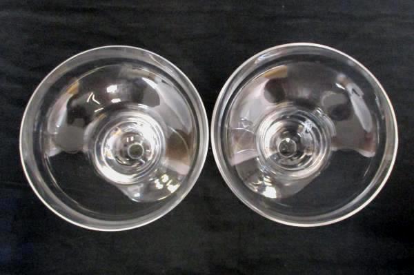 "Set of 2 Margarita Glasses 7.25"" Tall Unbranded 12oz Clear Elegant"