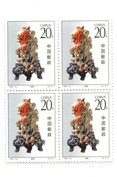1992-16 China 4 Blocks of 4 Unused Quingtian Stone Carvings MNH Stamps