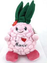 I Heart Hawaii Maui Pink Pineapple Plush Toy 9 inch