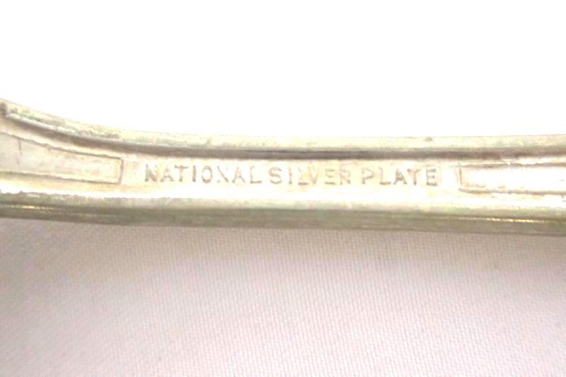 Vintage National Silver Company Silverplate Teaspoon NTS33