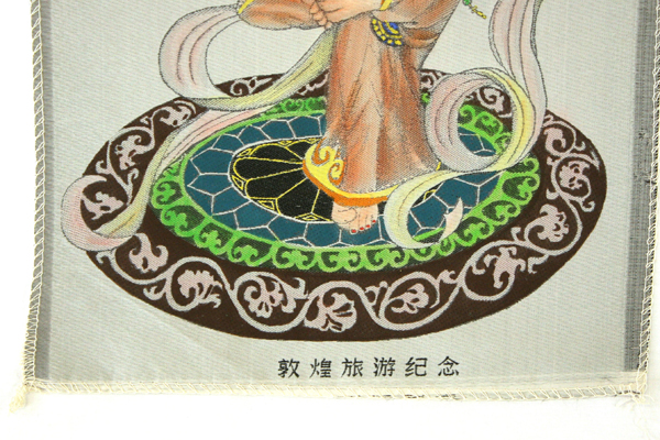 Woman Dancing While Playing Mandolin Silk Screen