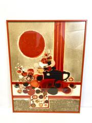 Frederic Menguy Lithograph Kulicke Frame Signed Numbered LE Mid Century Modern
