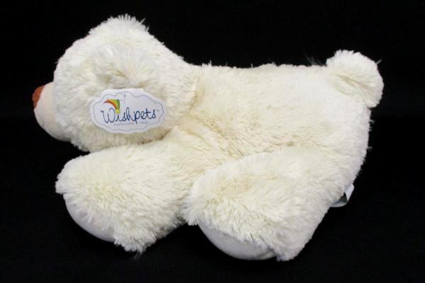 Adorable Cream Bear Plush Wishpets Jedahia #44701 2009 Christmas Gift