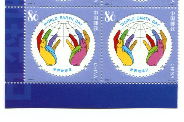2005-6 China Half Mini Sheet of 4 Stamps World Earth Day Unused MNH