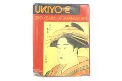 Ukiyo-E 250 Years of Japanese Art by Neuer & Yoshida HC DJ 1979 Gallery Books