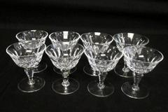 Lot of 8 FOSTORIA Low Sherbet Lead Crystal Glasses Kimberly Pattern 2990