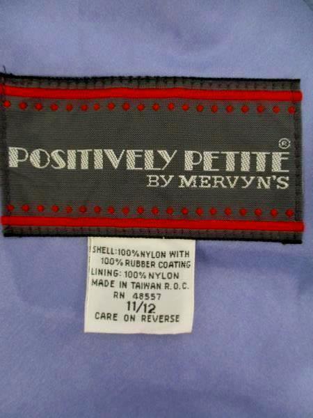 Positively Petite Vintage Trench Coat Purple Nylon Belt By Mervyns