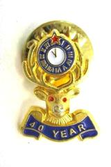 Elks BPOE 40 year Pinback Lapel Pin Small Blue Gold-Toned Elk Head Clock