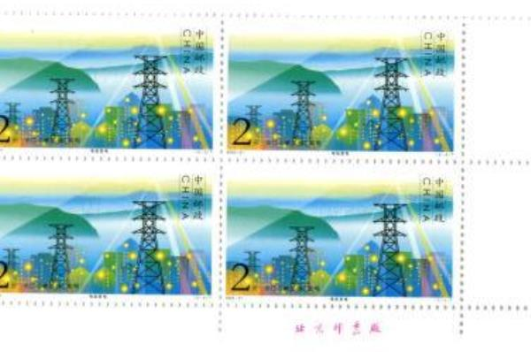 2003 China Stamps Three Gorge Project 3 Blocks of 4