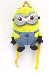 Jerry Backpack Despicable Me Minions Adjustable Straps Plush Zipper Compartment