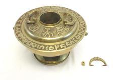 Vintage Brass Food Warmer From Korea Bronze Tone Symbol Pattern