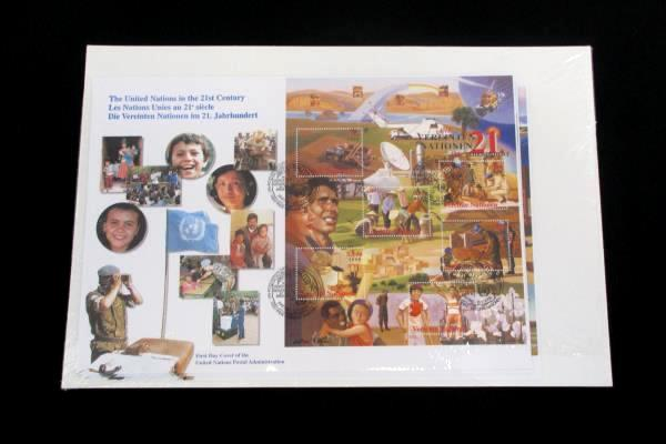 SEALED 2000 United Nations in the 21st Century Full Sheet FDC Set