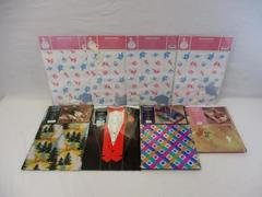 Lot of 8 Mervyn's Complete Gift Wrap Kits Gift Bag Kits Sealed Baby Holiday
