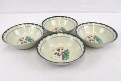 Set of 4 Soup Cereal Bowls Atico International Let it Snow Christmas Holiday