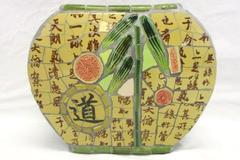 Vintage Large Mosaic Vase Handcrafted Bamboo Theme Chinese Writing