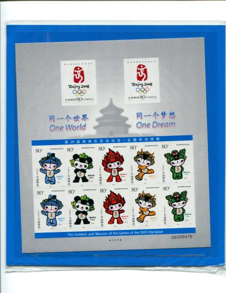 2008 China Beijing SEALED Olympic Emblem Mascots XXIX Games One World One Dream