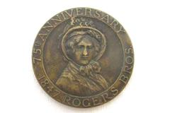 1922 Antique 1847 Rogers Bros Token 75th Anniversary Brass Medal