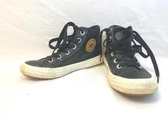 Converse Chuck Taylor All Star PC Boot Sole Full of Gum Junior Size 2.5 Leather