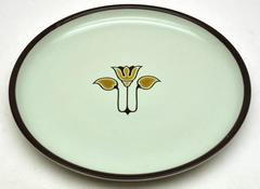 "Denby England Kimberly 10.25"" Gold Tulip Brown Trim REPLACEMENT Dinner Plate"