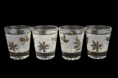 4 Libbey Starlyte Shot Glasses Frosted Band With Leaves Clear