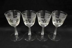 Set of 4 Libbey Starlyte Stemmed Wine Glasses Frosted Band With Gold Gild Leaves