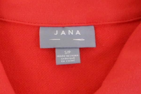 JANA Petites Women's Salmon Sleeveless Button Up Vest Stretch Size Small